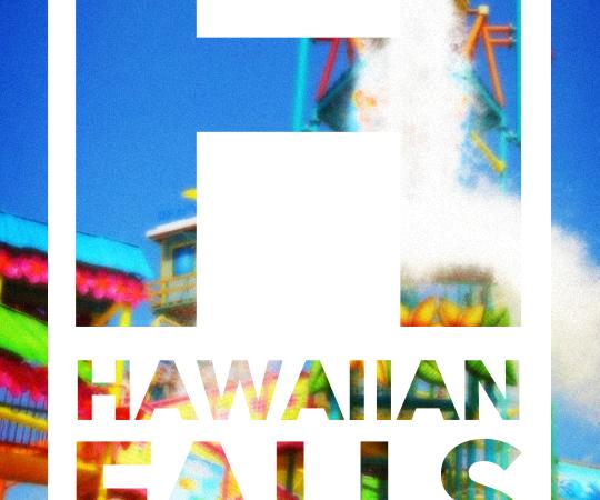 Hawaiian Falls Giveaway